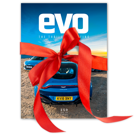 evo gift subscription